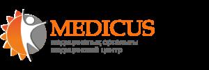 Медицинский центр Medicus